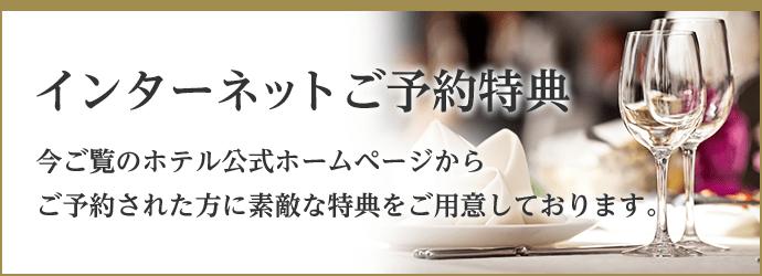 osaka-restaurant-internet-bnrSP
