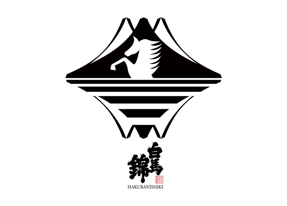 純米燗 夏の宴