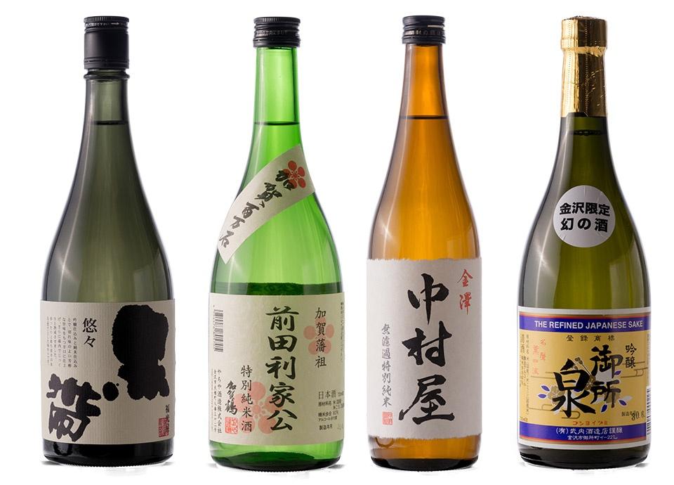 kikisake-2018-10-2