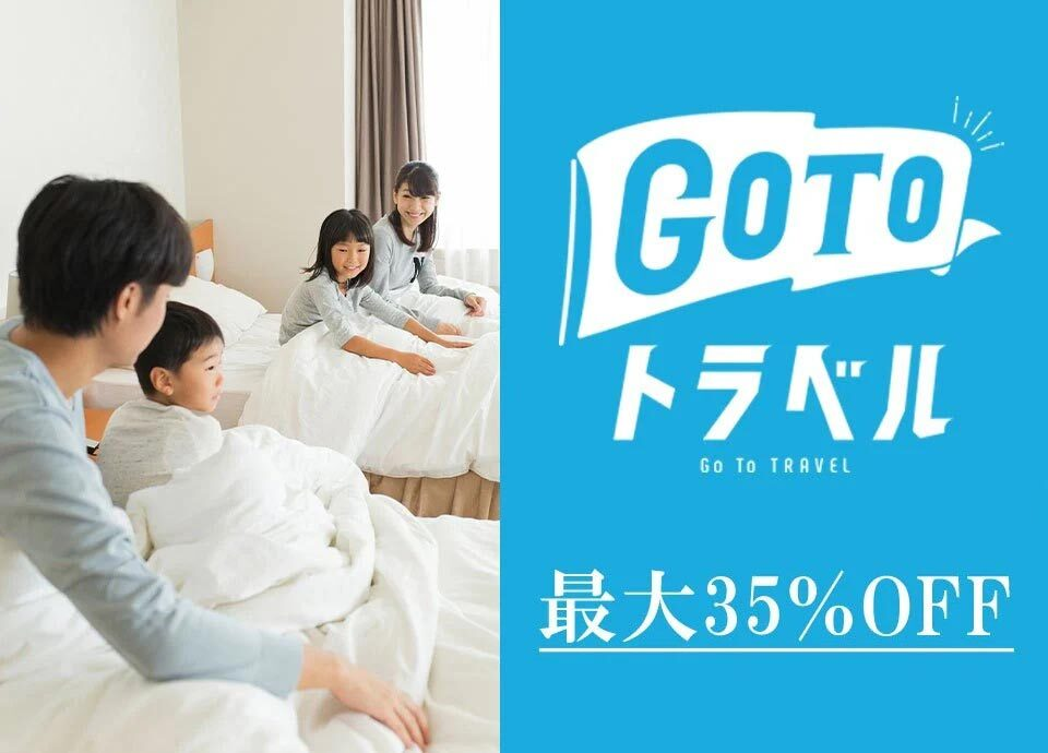 goto-topics-family-nc