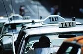 タクシーをご利用の場合