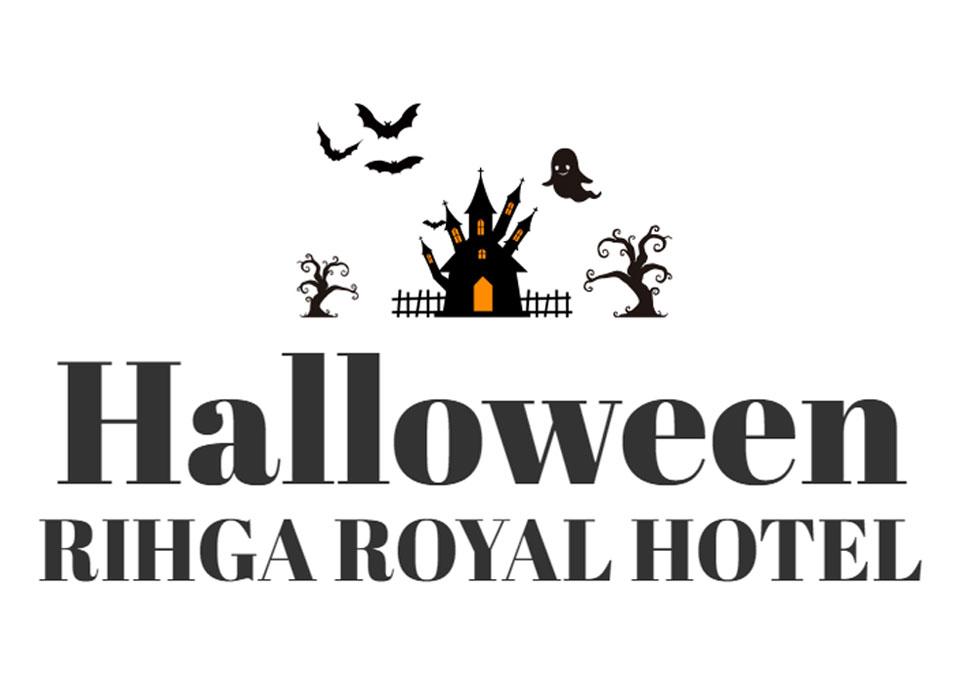 リーガロイヤルホテル広島のハロウィン