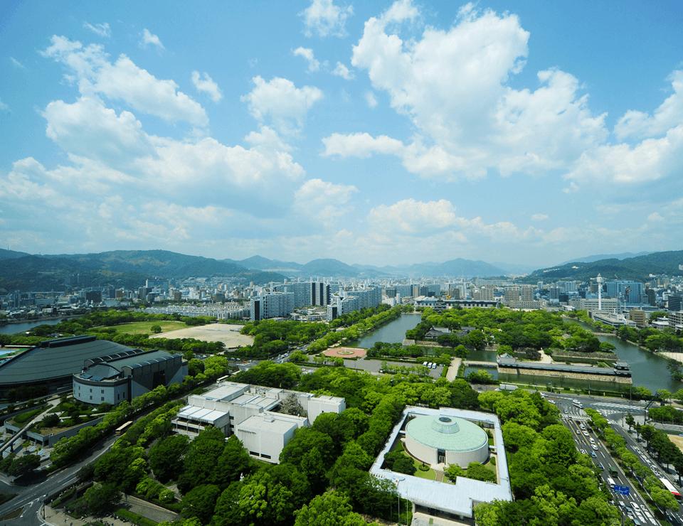 広島の眺めとともに