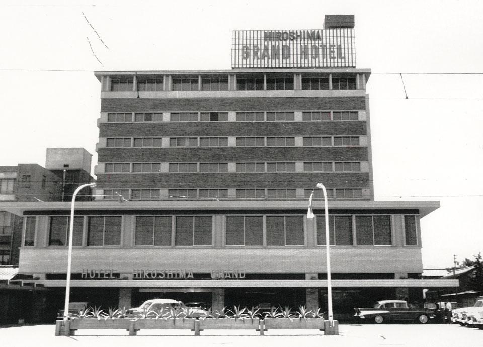 1962年 広島グランドホテル 開業