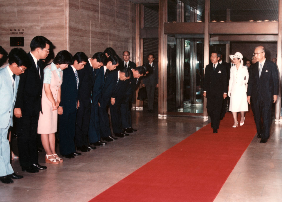 1978年 皇太子・同妃両殿下 行啓(第20回全国自然公園大会)