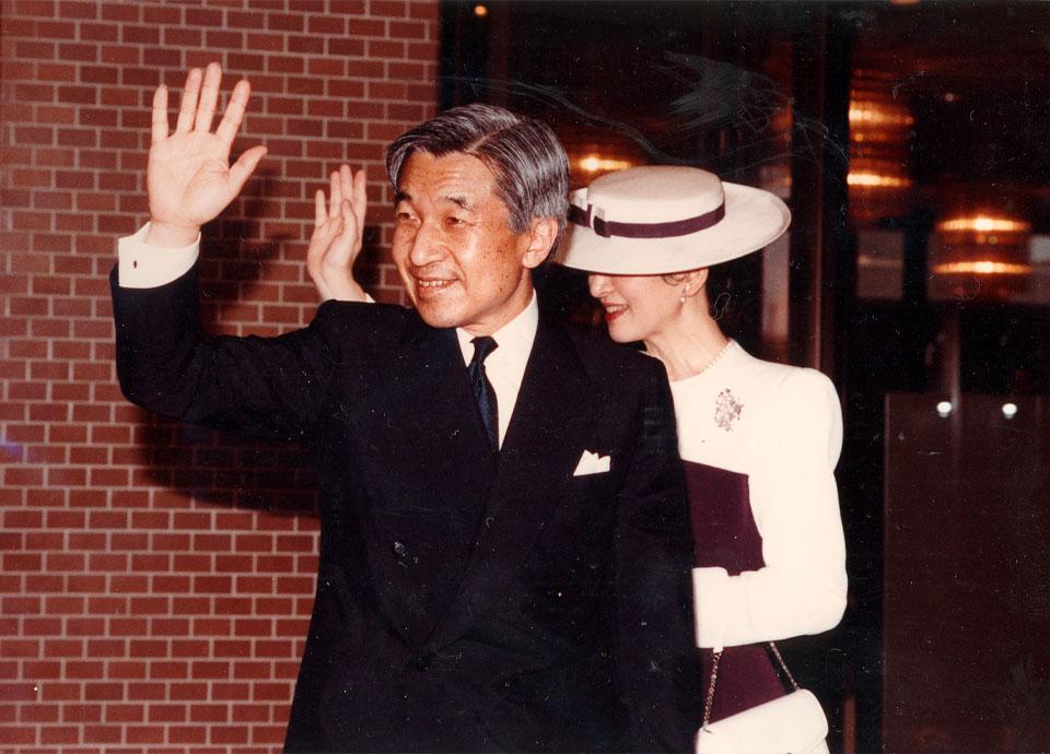 1989年 天皇・皇后両陛下 行幸啓(第9回全国豊かな海づくり大会)