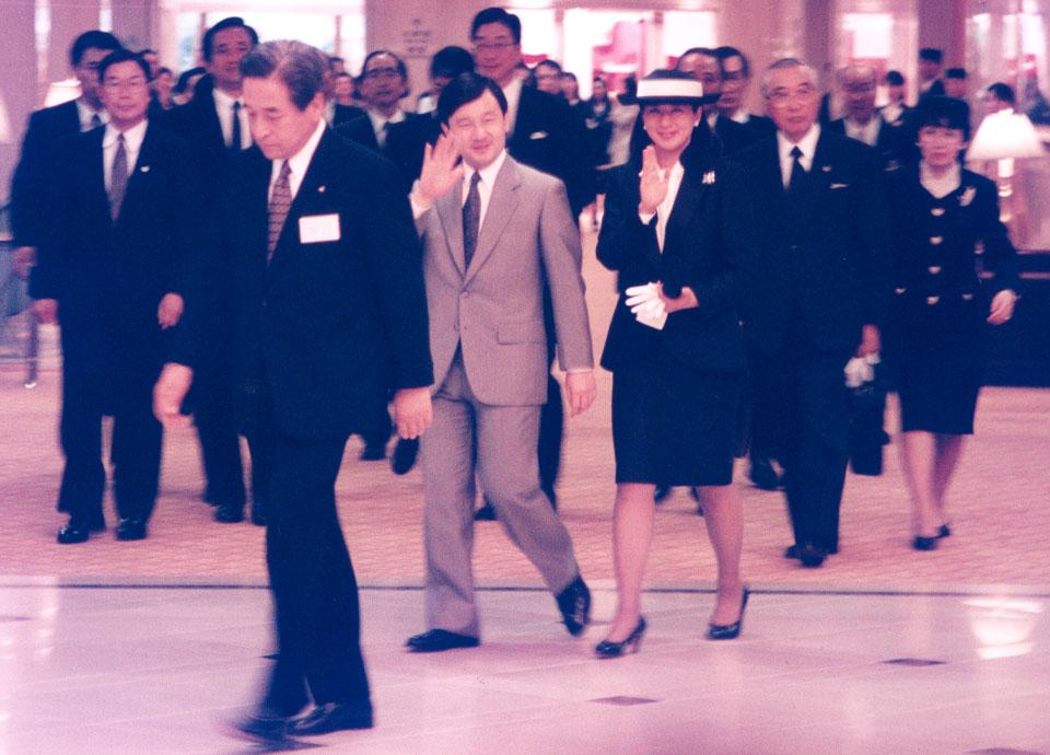 1998年 皇太子・同妃両殿下 行啓(みどりの愛護のつどい)