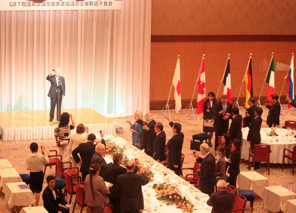 第7回 G8下院議長会議 歓迎夕食会