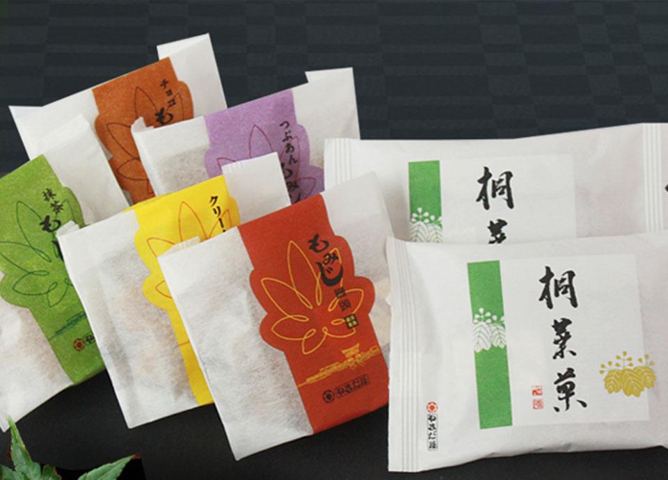 【1度食べてみんさい!】広島土産の定番「もみじ饅頭」お土産付プラン