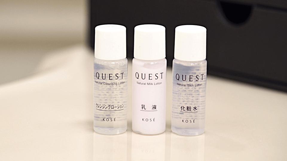 クエスト女性用化粧品 高保湿、低刺激の肌にやさしい スキンケアシリーズ