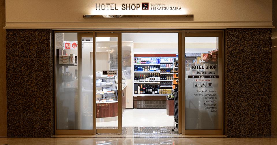 生活彩家 ホテルアメニティやオリジナル菓子のほか、広島を代表する熊野筆やもみじ饅頭などのお土産もお買い求めいただけます。