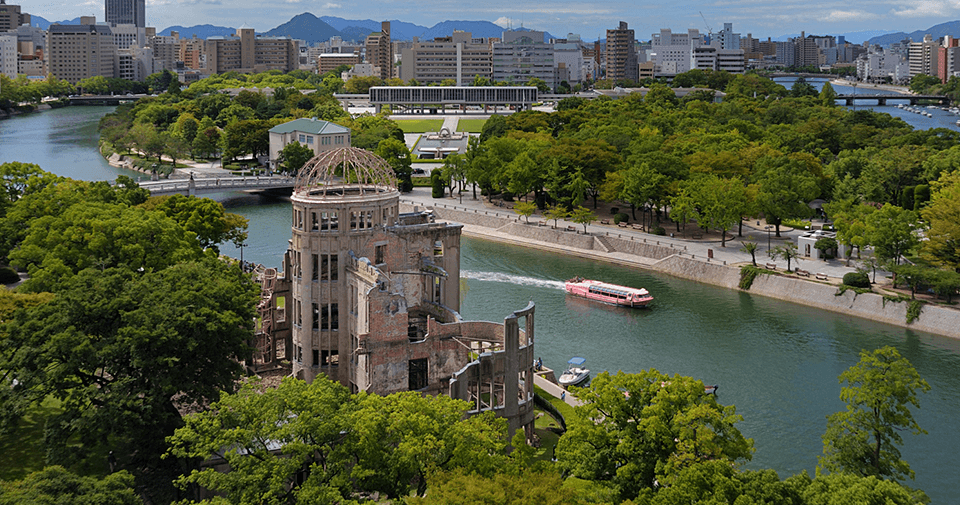 周辺観光ガイド ホテル周辺の施設や広島の観光スポットをご紹介します。