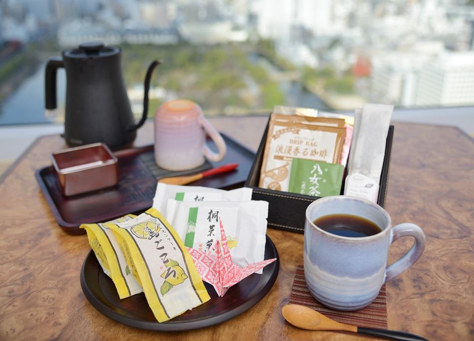 エグゼクティブフロア限定ティーセット(コーヒー・紅茶・広島銘菓)