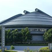 広島県立総合体育館・広島グリーンアリーナ