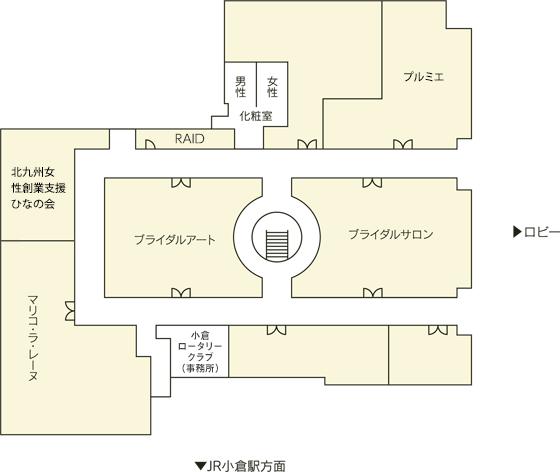 2階 ブライダルギャラリー