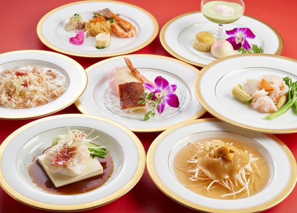 25周年記念春季広東菜譜