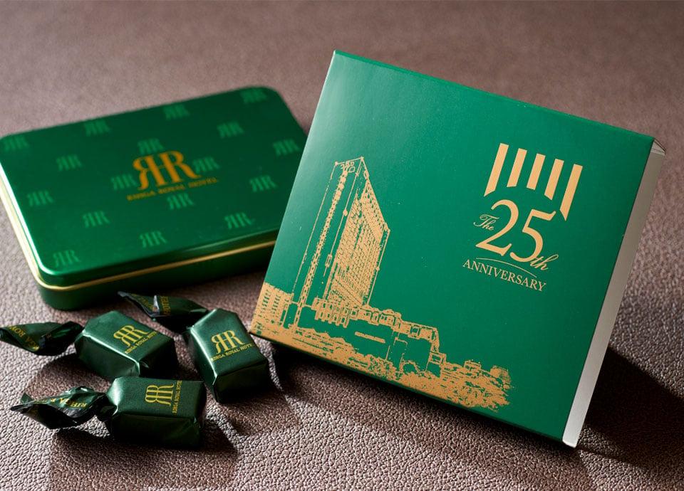 リーガロイヤルミルクチョコレート~開業25周年オリジナルデザイン~