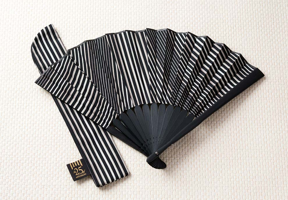「小倉 縞縞」の扇子