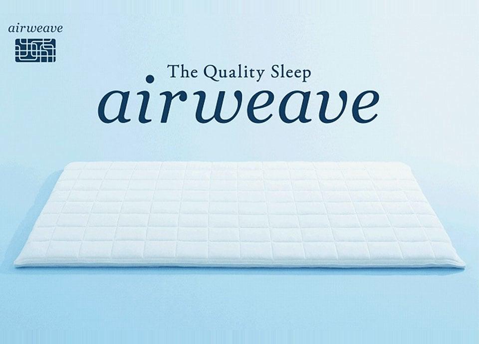 マットレスパッド<br>「エアウィーヴ」採用 空気の上で眠っているような<br class='pc_only'>快眠環境を体感