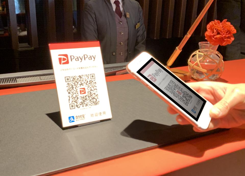 「QRコード決済」PayPay取り扱い開始