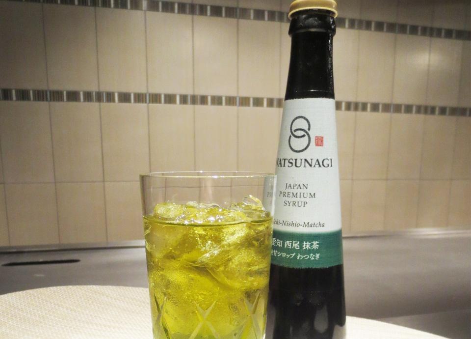 [おもてなしメニュー] WATSUNAGI 愛知 西尾 抹茶<br>ノンアルコールカクテル~照葉樹林~ ※写真はイメージです。