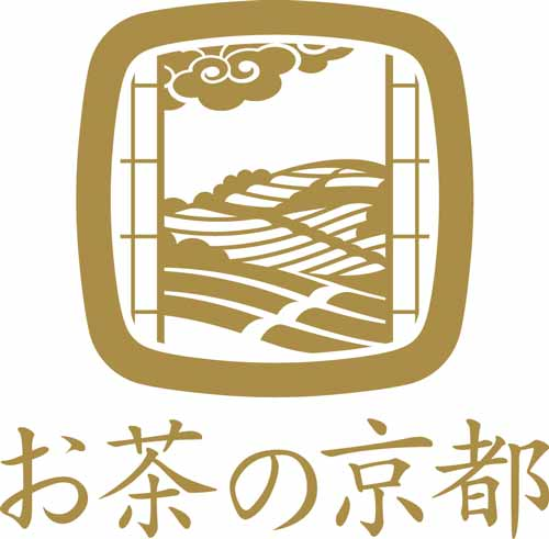 京都宇治 和束茶フェア
