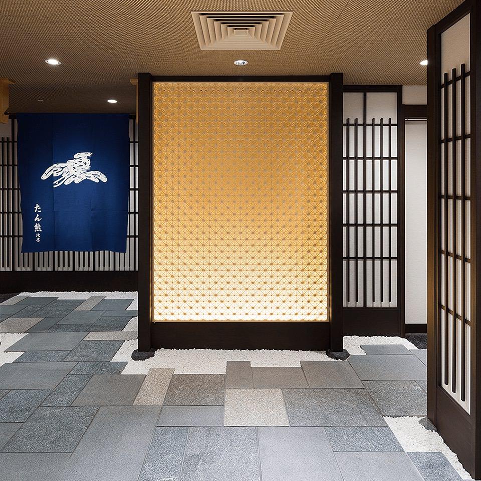 kyoto-rest-tankuma-gallery1.png
