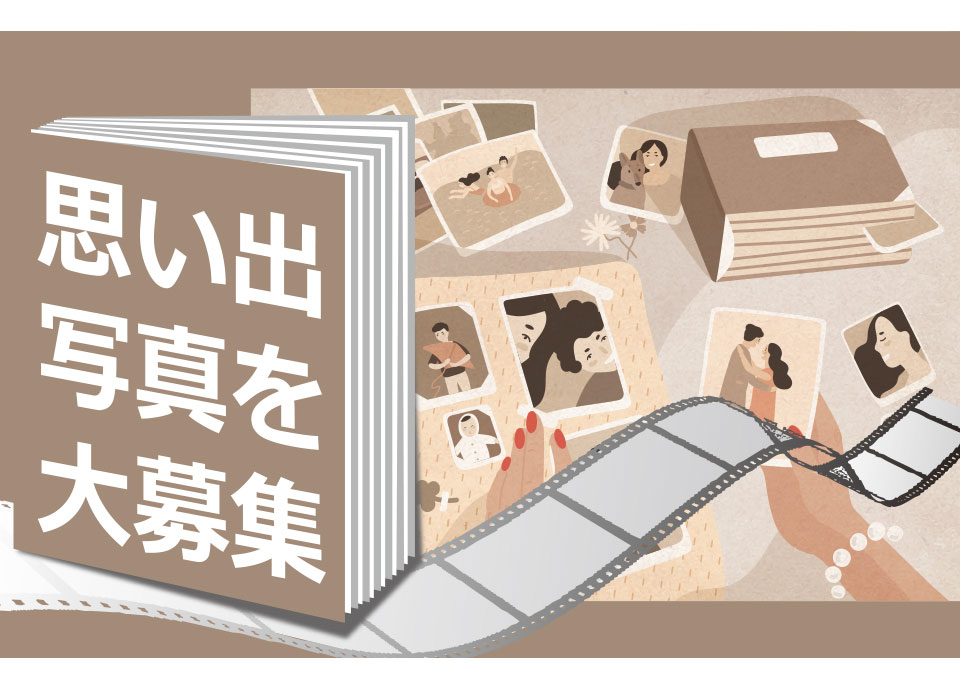 リーガロイヤルホテル京都での思い出写真を募集します!