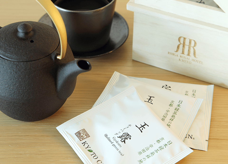 日本緑茶発祥の地 「宇治田原」の煎茶と宇治紅茶をご用意