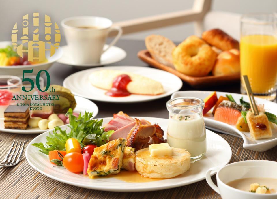 【開業50周年記念】〈5室限定〉朝食はKAZAにおこしやす
