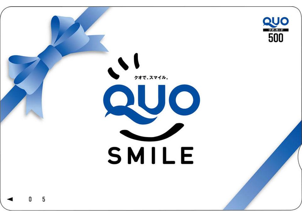 2019年6月10日 リーガプレイス肥後橋 リニューアルオープン記念 QUOカードプレゼント!