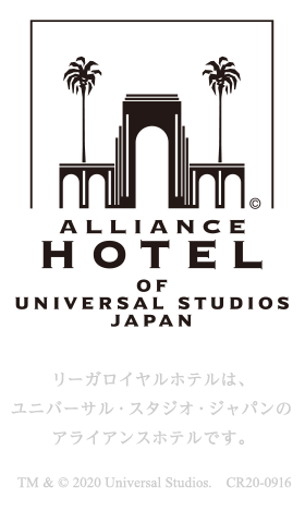 ALLIANCE HOTEL OF UNIVERSAL STUDIOS JAPAN