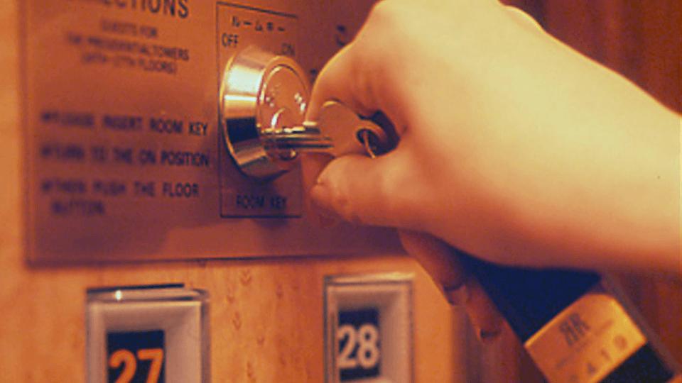 最高の時を約束する「鍵」 セキュリティとプライベートを守る鍵