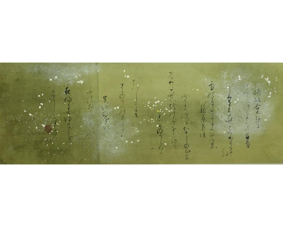 第18回 慎泉会展