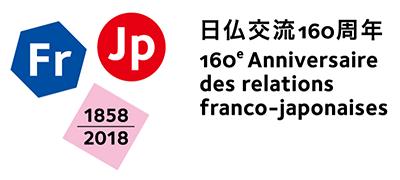 日仏友好160周年