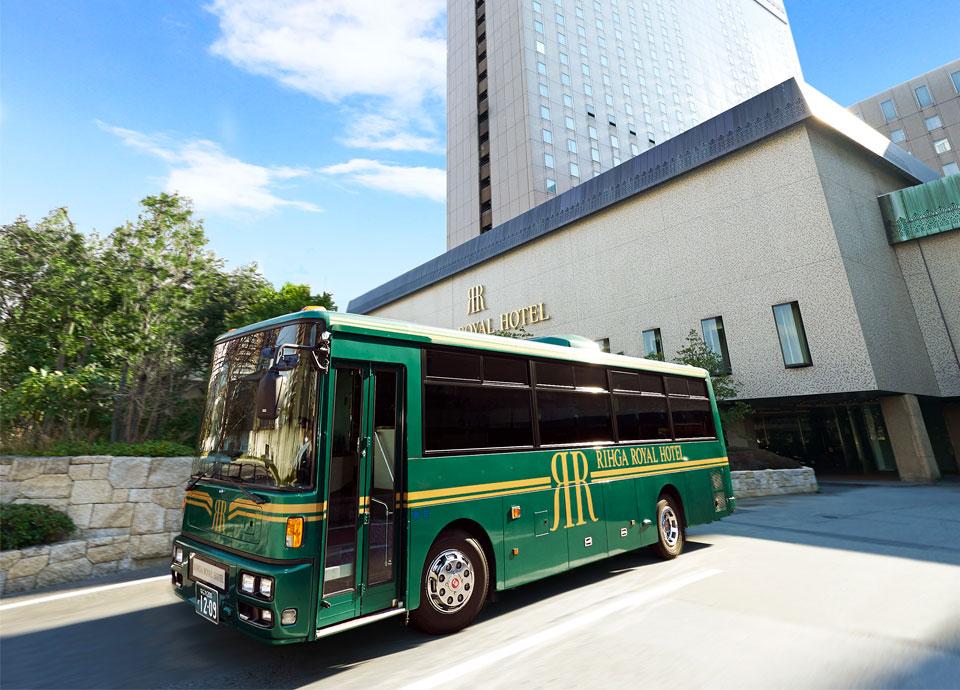 リーガロイヤルバス(無料送迎バス)