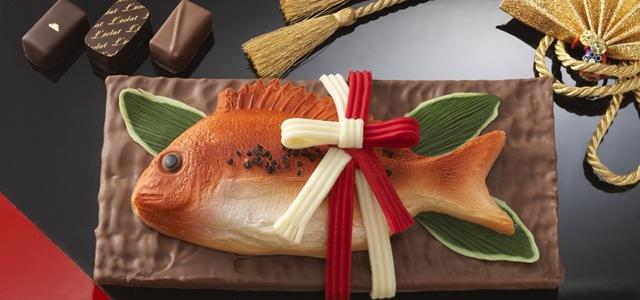祝鯛 - Iwai Tai -