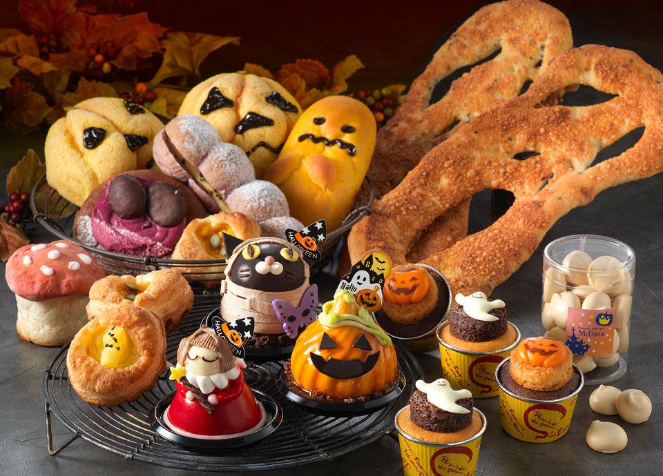 秋の収穫祭