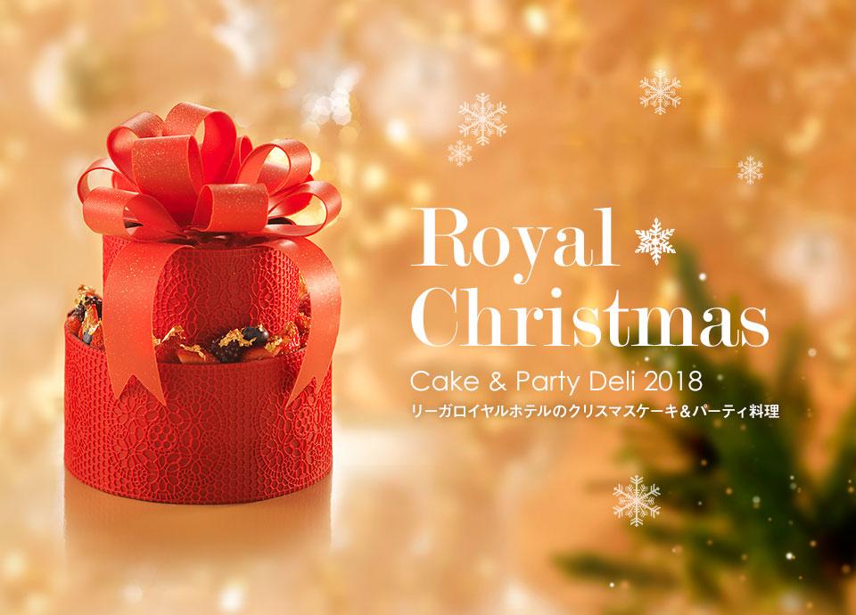 クリスマスを華やかに彩るスイーツや総菜・パンを多数ラインアップ!「メリッサのクリスマス2018」