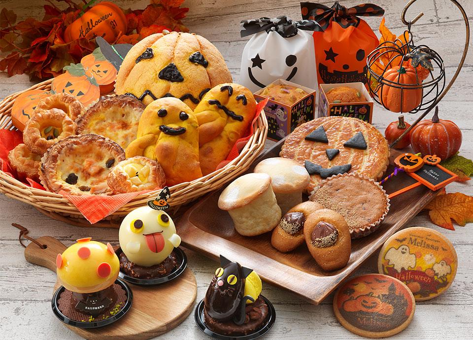 ハロウィンをテーマにしたケーキやパン、焼き菓子を多数ラインアップ「メリッサのハロウィン」