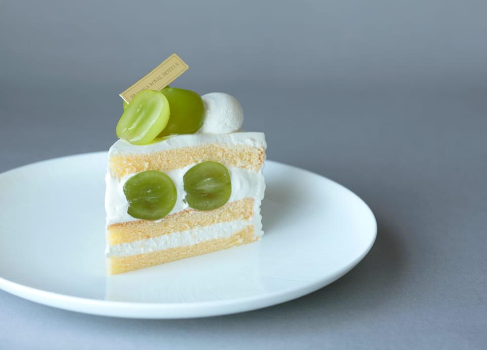 シャインマスカットの塩ショートケーキの写真