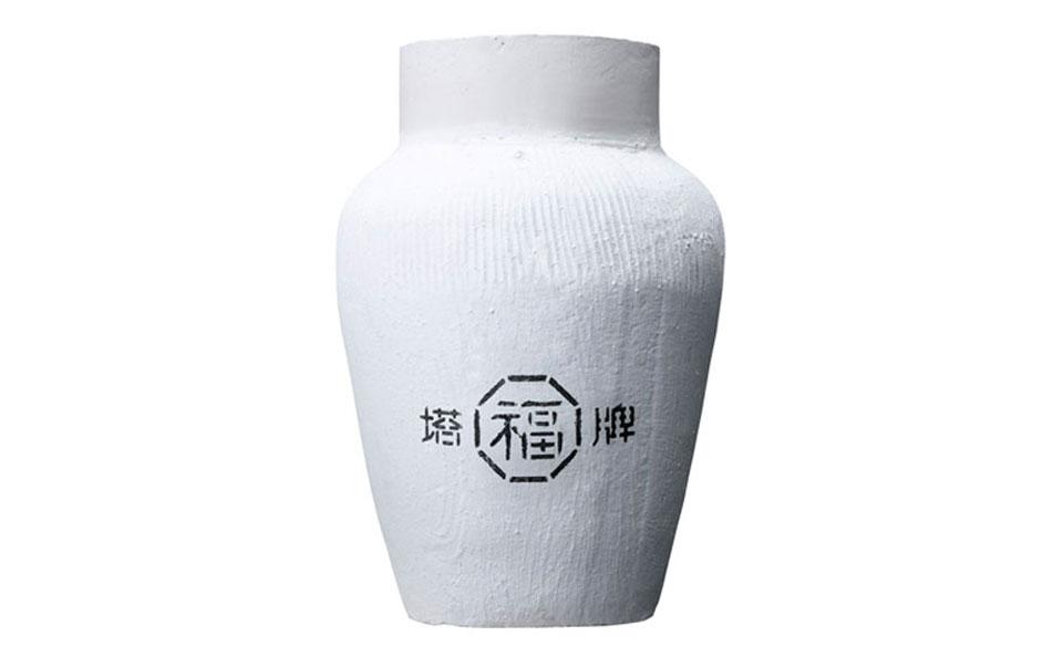 紹興酒【塔牌】9L甕 ヴィンテージ