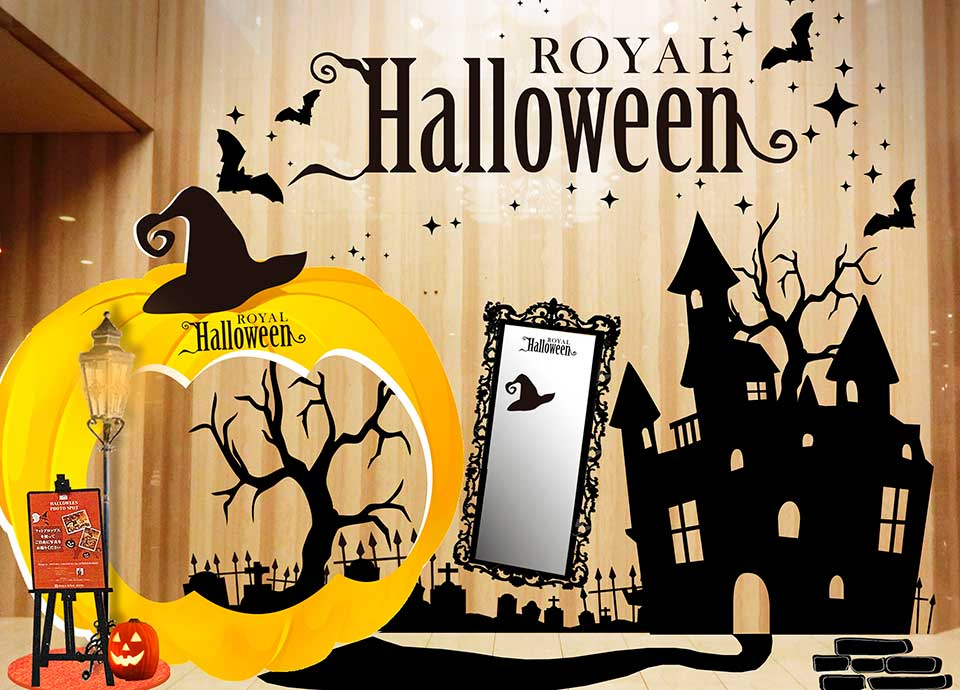 ROYAL Halloween 〜trick or ROYAL ART〜