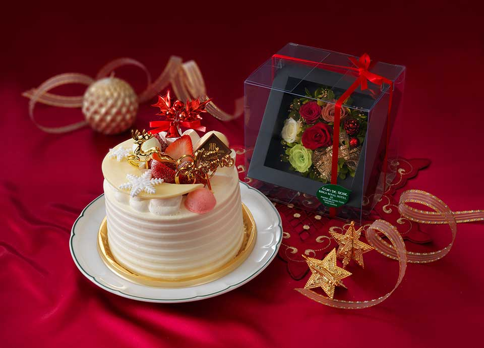 ふたりのクリスマス<br>~ホテル特製クリスマスケーキ&バラのプリザーブドフラワーギフト付~