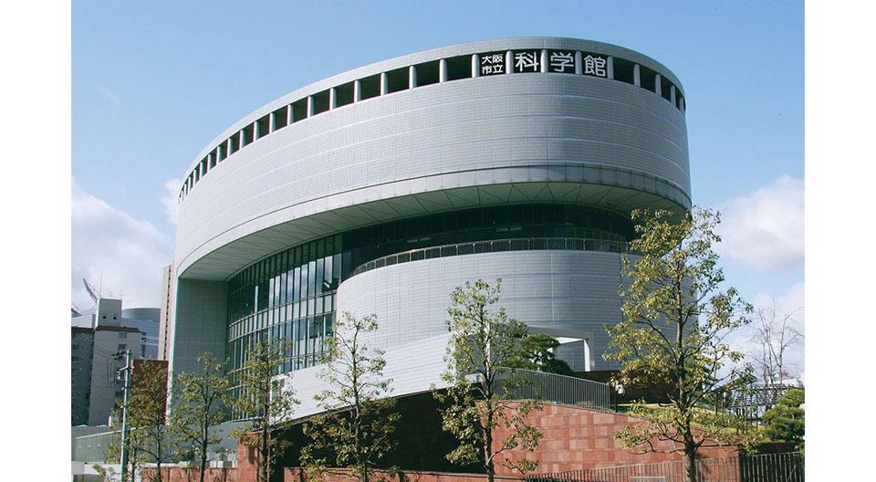 市立 科学 館 大阪 大阪市立科学館
