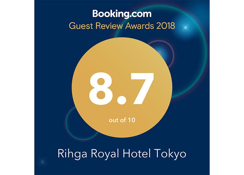 Booking.com<br>ゲストレビューアワード2018<br>口コミ「8.7」評価獲得