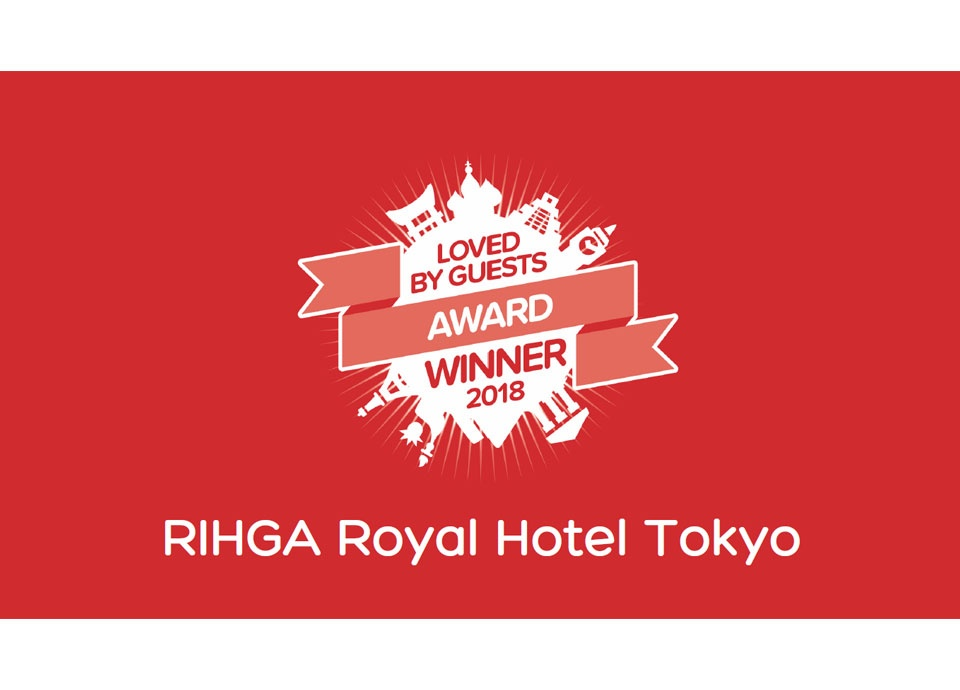 Hotels.com™ <br>「Loved by Guests awards」受賞