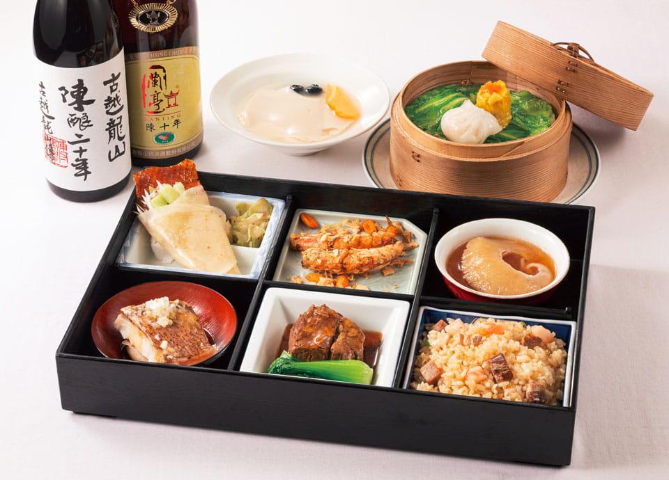 「宴」¥9,680