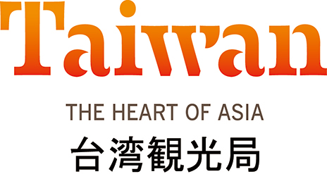 Taiwan the HEART OF ASIA