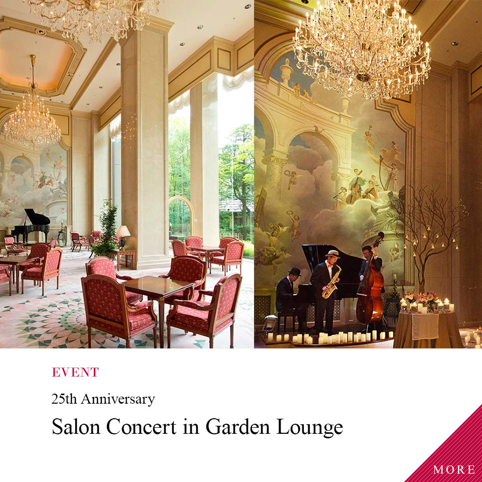 25th Anniversary Salon Concert in Garden Lounge
